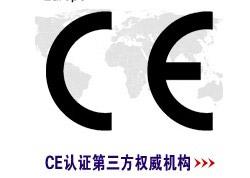 CE亚博体育手机网页版简介